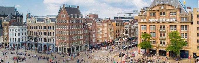 Внешний вид Swissôtel, Амстердам