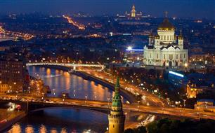 Discover Moscow