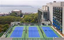 Tenis Kulübü