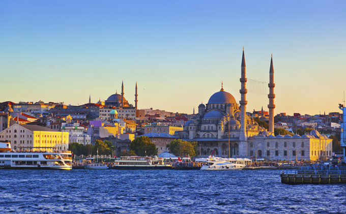 Swissotel The Bosphorus, İstanbul