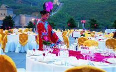 北京港澳中心瑞士酒店餐饮