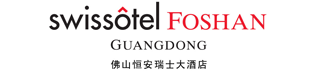 Swissotel Foshan, China logo