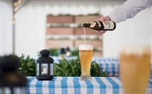 Beer Garden at Swissotel Kunshan
