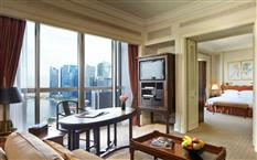 Luxury room at the Swissotel Stamford Singapore