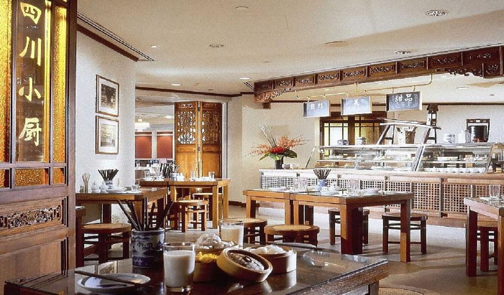 Szechuan Kitchen