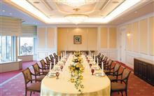"Banquet Room ""Diamond"""