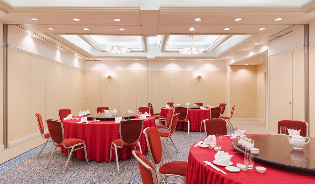 Salle de banquet «Kaede» au Swissôtel Nankai Osaka