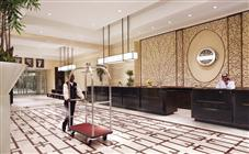 Guest Services at Swissotel Makkah