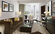executive suite at Swissotel Makkah
