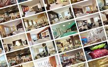 Галерея в Swissotel Al Maqam