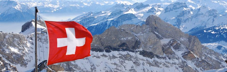 Swissotel Swiss Flag