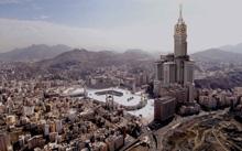 مكة سويس أوتيل (Swissotel Makkah)