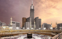 Swissôtel Makkah, Mekka Al-Maqam