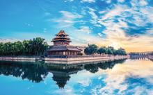 Swissotel, Пекин