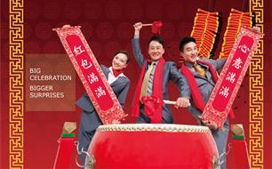 Chinesische Neujahrsfeier-Angebot