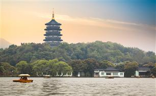Swissotel Flag to Fly in Hangzhou