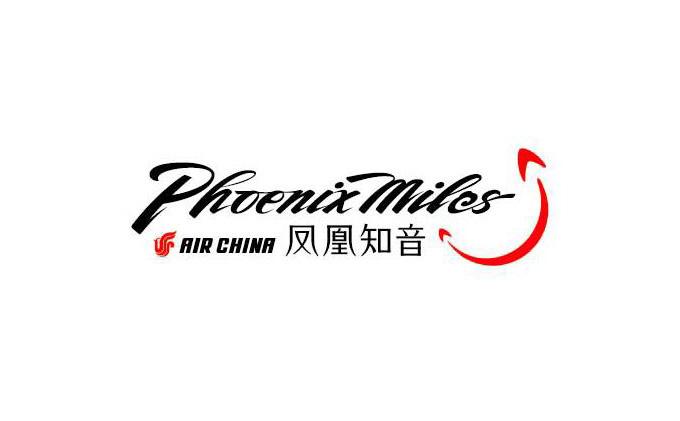 Phoenix Miles Air china